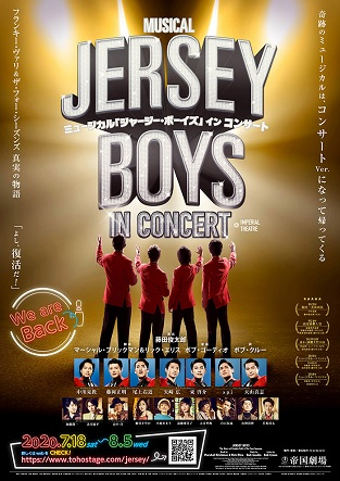 ジャージー・ボーイズ・イン・コンサート.jpg