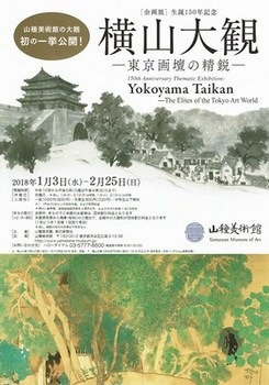 s-CCFgyokudo_000022.jpg